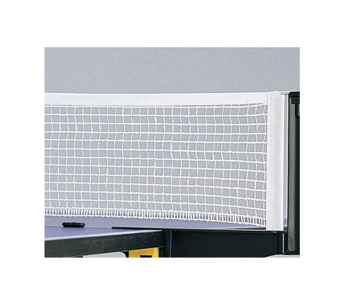 Replacement Net (7588-000)